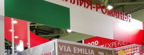 L'Emilia Romagna in vetrina alla MITT di Mosca presenta le novità 2018 a stampa e tour operator