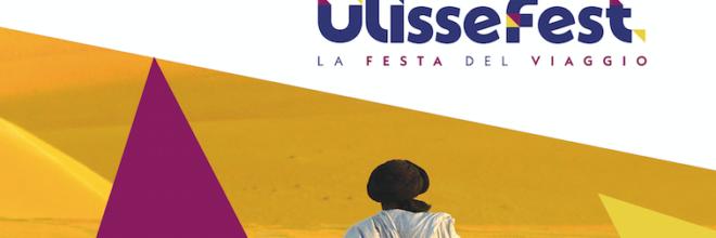 """IV EDIZIONE """"IL VIAGGIO CHE FAREMO"""" RIMINI, 28 – 29- 30 AGOSTO 2020"""